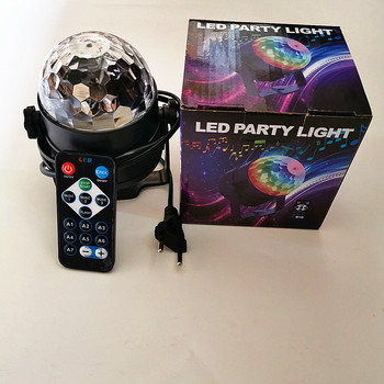 Disco Ball Disco Lights Party Lights Sound Activated Led 3W RGB Dance Light Show For Home Room Parties Birthday Wedding Show