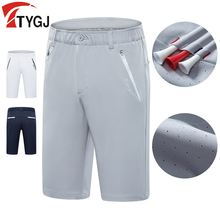 Новинка 2020 мужские шорты для гольфа летние тонкие дышащие