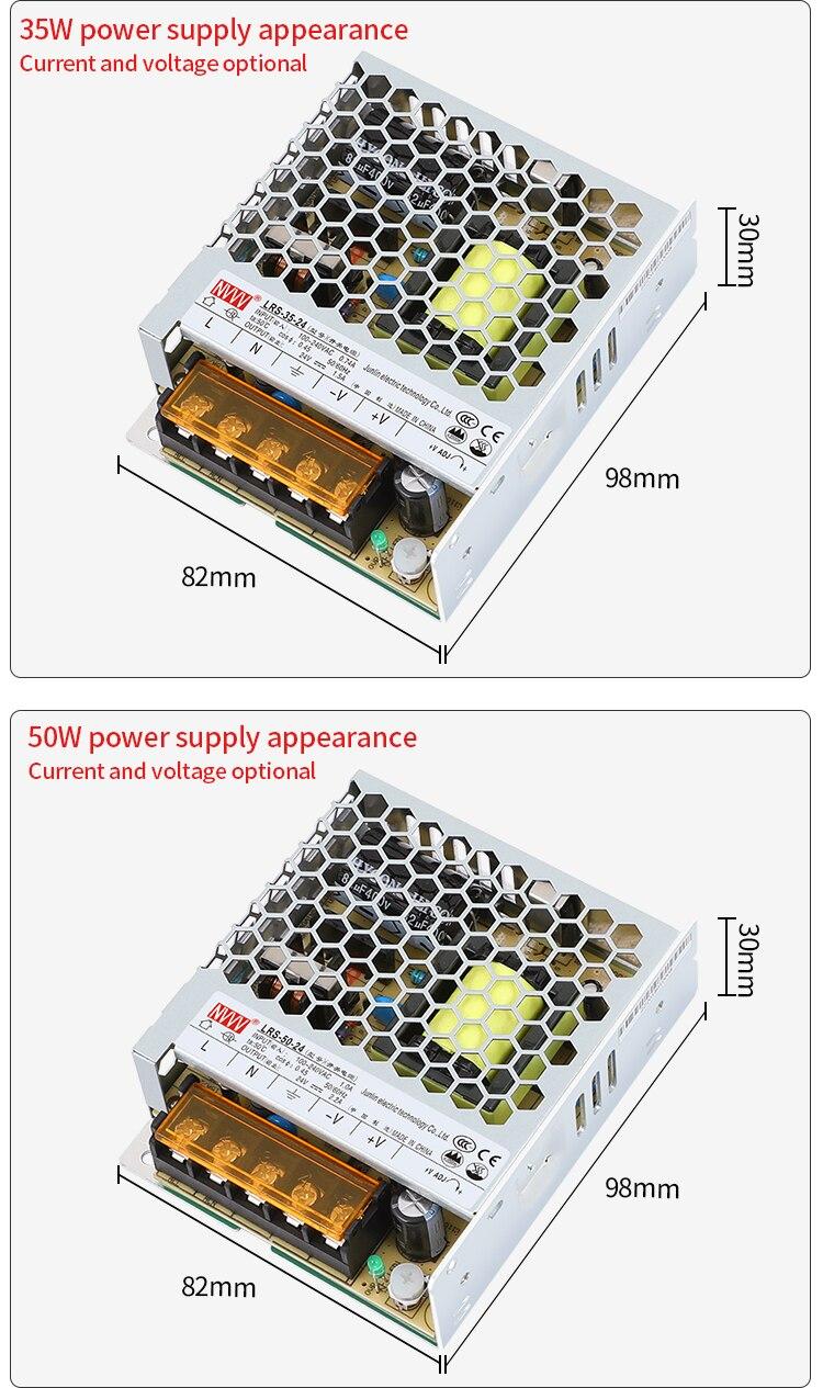 H62aa513786ee44dabc3786e0e1fe2ab8V - NVVV switching power supply, LRS series new ultra-thin ac 110V 220V to DC12V 24V, 24V dc power supply 12V dc power supply