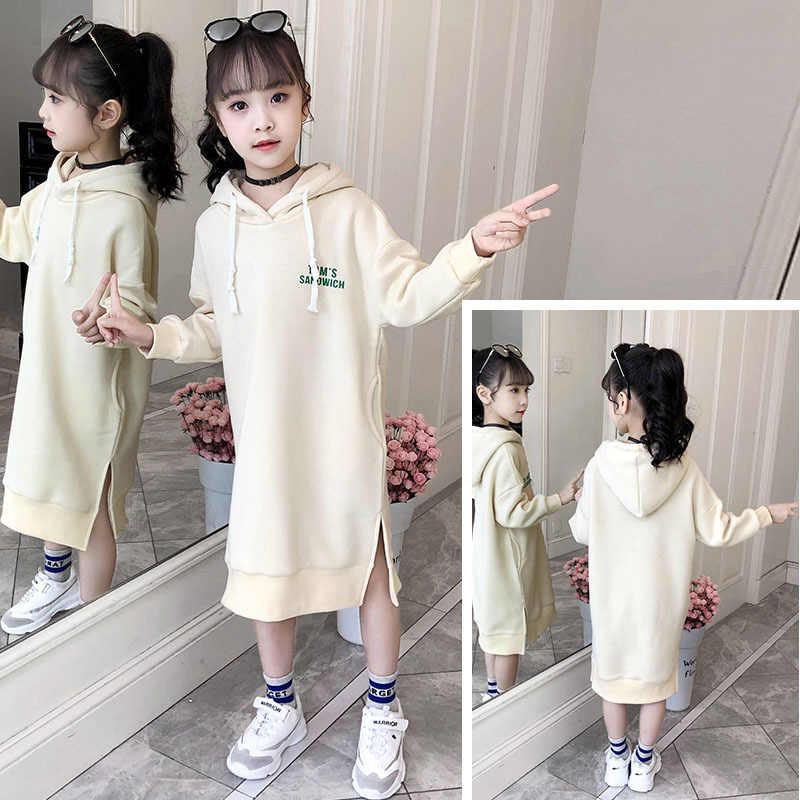 เด็กหญิงชุดฤดูหนาวฤดูใบไม้ร่วงขนแกะหนาเด็กเสื้อกันหนาวชุดเสื้อผ้าชุดเด็ก 8 10 12 ปี