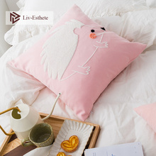 Liv-Esthete Cute Cartoon Pink Cushion Covers Decorative Embroidery Square Pillow Cover For Sofa Bed Car Home 45x45cm home decorative embroidered cushion cover black white canvas cotton square embroidery pillow cover 45x45cm for sofa living room
