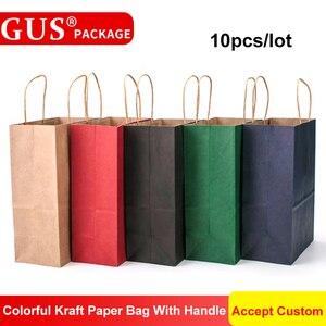 Image 5 - 10 יח\חבילה 4 גדלים חתונה מסיבת חבילה בגדי מתנות אופנתי למחזור קראפט שקית נייר עם ידית Twisted bolsas דה papel