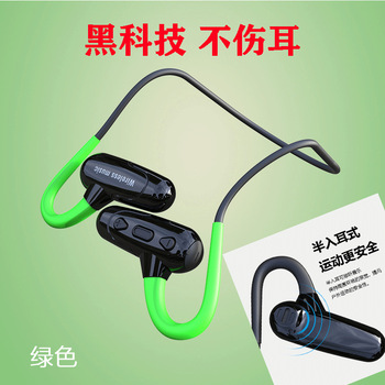 sports Bluetooth headset silicone ear hanging running music waterproof ears