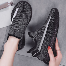 Fly Woven Men's Korean-style Couples Trend Versatile Breathable Shoes