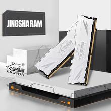 Jingsha DDR3 DDR4 4Gb 8Gb 16Gb 1866 1600 2400 2666 2133 Desktop Geheugen Met Koellichaam Ddr 3 Ram Pc Nb Dimm Voor Alle Moederborden