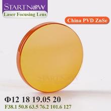 Startnow Focusing Lens Laser 20 19 18 15 12mm FL 50.8   127mm For CO2 Laser Cutting Carving Machine China ZnSe PVD Laser Lenses