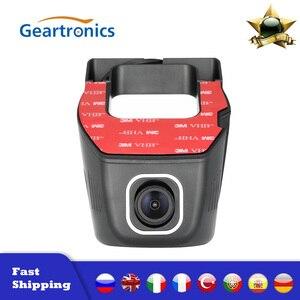 WiFi Car DVR Camera NTK 96660
