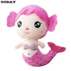 OCDAY плюшевые игрушки подарок для детей милые плюшевые принцессы PP Хлопок Игрушки для маленьких девочек маленькая Русалочка мягкие куклы