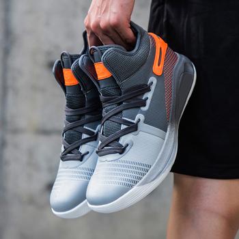 Buty koszykarskie męskie poduszki powietrzne buty do koszykówki antypoślizgowe wysokie buty dla par oddychające buty koszykarskie tanie i dobre opinie pscownlg Średnie (b m) Wysoka RUBBER Cotton Fabric Formotion Lace-up Spring2019 Pasuje prawda na wymiar weź swój normalny rozmiar