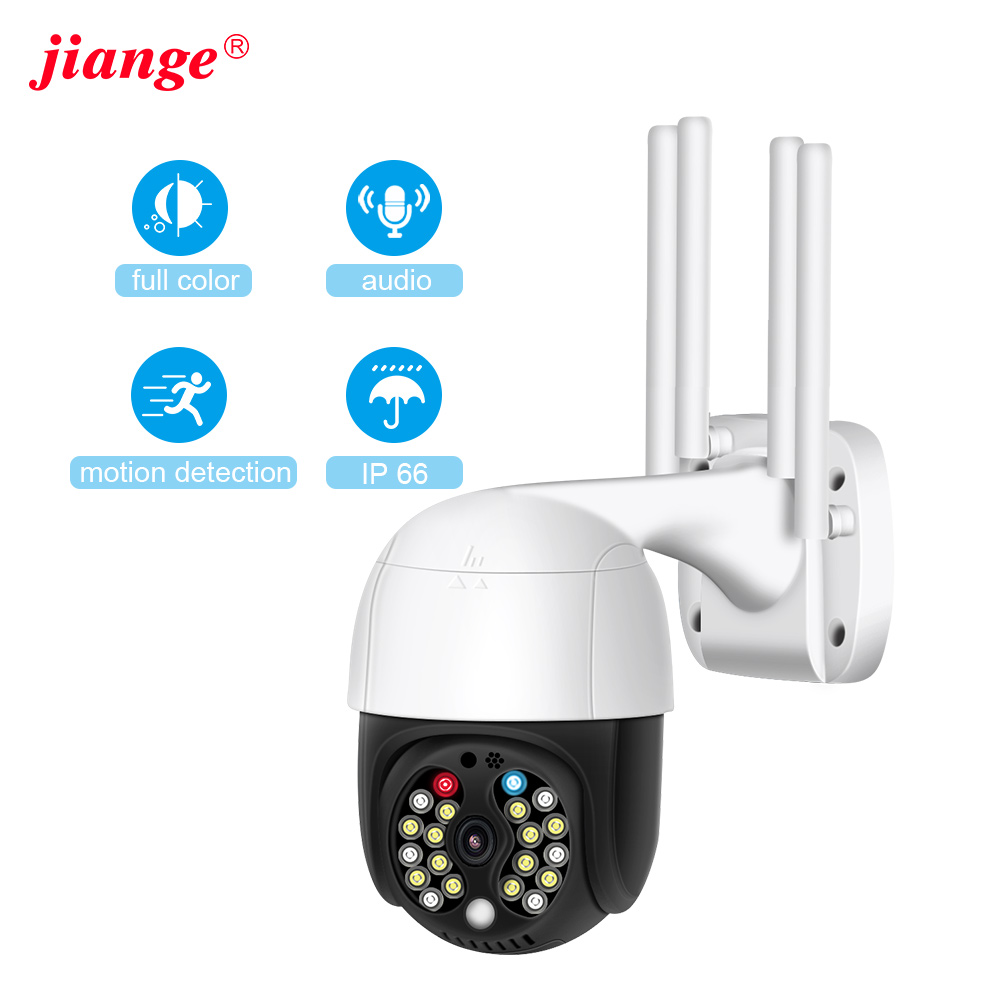 jiange wifi camera blue and red alarm light ycc365plus 20 leds monitoring garden and gate home security camera