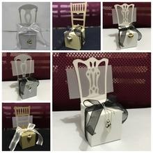 100 шт./лот) Свадебная коробка для конфет, миниатюрная золотая коробка для стула со всеми золотыми украшениями, вечерние подарочные коробки