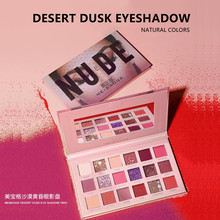 Deserto rosa ouro sombra 18 paleta de cores terra shimmer sombra à prova dwaterproof água cosméticos para rosto
