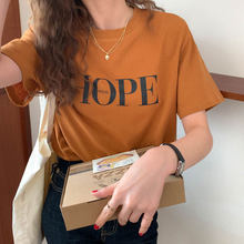 Korean Fashion Letters Print Short Sleeve T-shirt Women Casual Round Neck Summer Tops High Street Chic Loose T-shirts