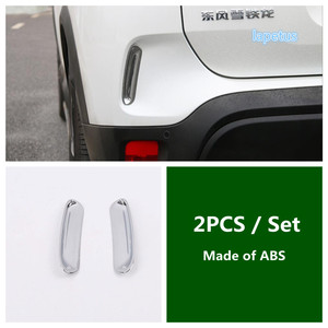 Image 2 - Lapetus ön arka sis farları lamba çerçeve otomatik Trim araba Styling ABS dış tamir kiti Citroen C5 Aircross 2018   2021