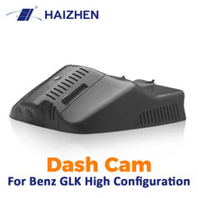 HAIZHEN Car DVR Camera HD 1080P 30fps G-senser Nig