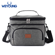 Hot sell 15L Insulated Thermal Cooler Lunch box bag for work Picnic bag Car ice pack Bolsa termica loncheras para mujer