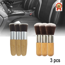 3 adet yumuşak araba fırça temizleme araba temizleme aracı doğal domuzu saç fırçaları otomatik detay araçları tekerlekler pano