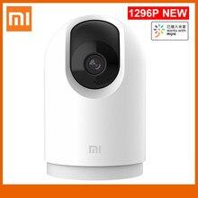Xiaomi Smart Camera Pro PT-bez zoomu HD1296P brama podwójna częstotliwość 2.4GHz/5GHz zestaw kamer WiFi Monitor bezpieczeństwa dla Mijia