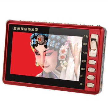 HD screen mp4 video audio player TF card U disk USB play back MP3 musical film machine FM radio speaker portable charging audio