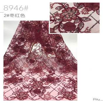 Madison 2020 New Style French Net Lace Fabric 3D Flower African Tulle Mesh Lace Fabric High Quality African Lace Fabric