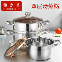 Высокое качество, пароварка из нержавеющей стали для супа, утолщенная домашняя двухслойная Пароварка для приготовления хлеба, рыбы, электромагнитная печь, горшок Ga