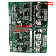 2pcs of JUYI JYQD_V6.3E2 DC Brushless Motor Drive Control Board 12V 24V 36V 500W DC 15A function demo board for sensorless motor 3pcs of juyi jyqd