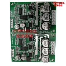 2pcs of JUYI JYQD_V6.3E2 DC Brushless Motor Drive Control Board 12V 24V 36V 500W DC 15A function demo board for sensorless motor 850w brushless dc motor main control board wm210v lathe power drive board