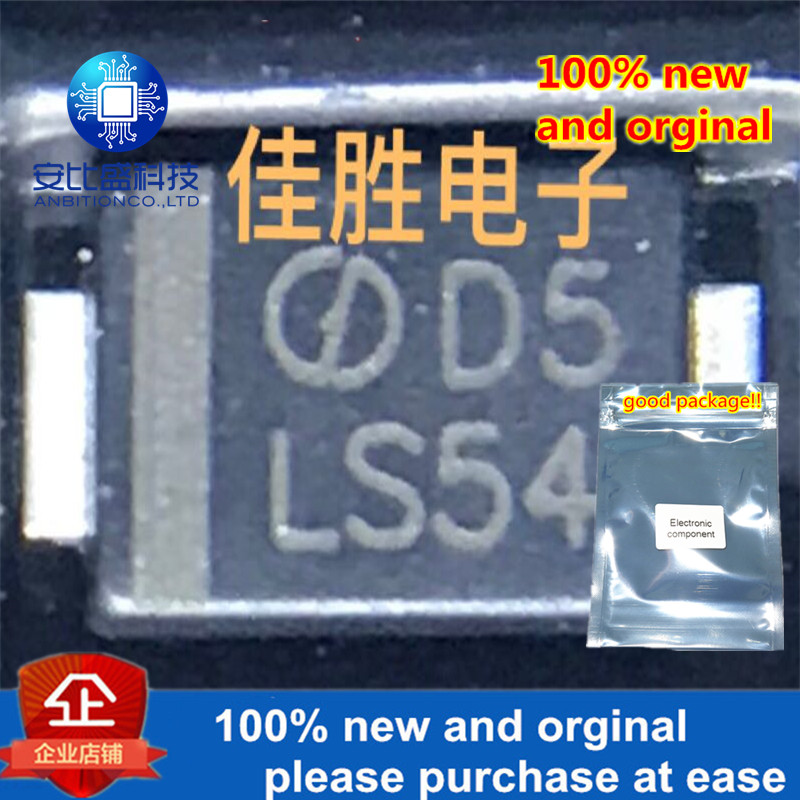 30pcs 100% New And Orginal 5A40V Super Thin Schottky Diode SMAF Silk-screen LS54   In Stock
