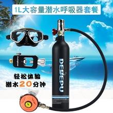 DEDEPU 1 л акваланг дайвинг баллон кислород баллон респиратор заправка адаптер очки подводное плавание дыхание аксессуары дайвинг снаряжение-2