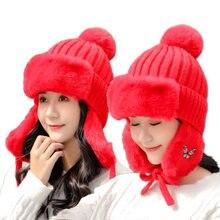 Зимняя шапка бомбер Русская Шапка женская ушанка защитная теплая