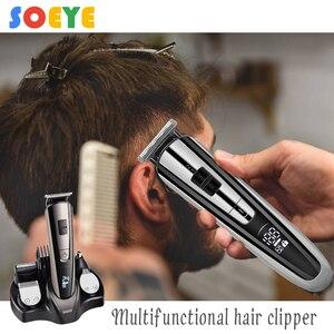 Image 4 - Kemei машинка для стрижки волос KM2600 электрический триммер для волос мощная машинка для бритья волос профессиональная машинка для стрижки волос электрическая бритва для бороды 5