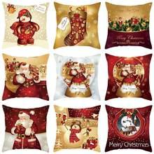Funda de almohada navideña de 45x45cm, decoración navideña para el hogar, funda de cojín de sofá, adornos navideños, regalos Xams, 2020