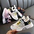 子供 3-11T ファッションかわいいベビー少年少女靴幼児の子供レジャー通気性アンチスリップスニーカー子供ソフトスポーツ靴