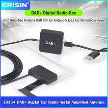 Цифровой радиотюнер Erisin ES354 DAB + Box, усиленный антенный приемник для автомагнитолы Android 7,0-10,0