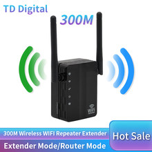 WiFi Repeater 300Mbps WiFi Router Amplifier Network Expander Repeater Power Extender Support Router/Router Mode
