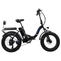 MYATU Folding electric bicycle wide tire mountain bike snow beach car lithium battery power long distance running electric car