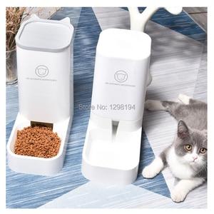 Автоматическая кормушка для питомцев собак, кормушки поилки для кошек, щенков, кормушки поилки, чаша для фонтанов, автоматический дозатор, с...