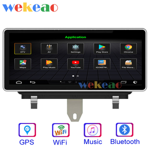"""Image 3 - Wekeao 10.25"""" Touch Screen Android 10.0 Car Dvd Multimedia Player For Audi Q3 Car Radio Automotivo Auto GPS Stereo 4G 2013 2018"""