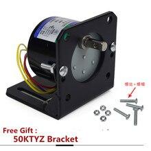 Mini orientada síncrono motores AC 220 V 110V eléctrica 220 V voltios reducir velocidad 1/2 5/5/8/20/30/50/60/80/110rpm 50KTYZ AC220V