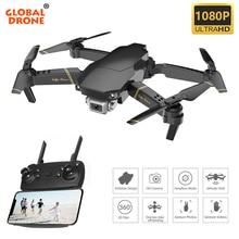 Global Drone EXA складной Радиоуправляемый Дрон с камерой HD мини Квадрокоптер с высокой фиксацией вертолет Juguetes Квадрокоптер Дрон VS E58 E520
