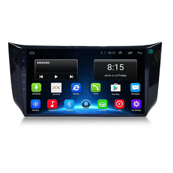 4G LTE Android 10 For NISSAN Sylphy 2008 2009 2010 2011 2012 Multimedia Stereo Car DVD Player Navigation GPS Radio image
