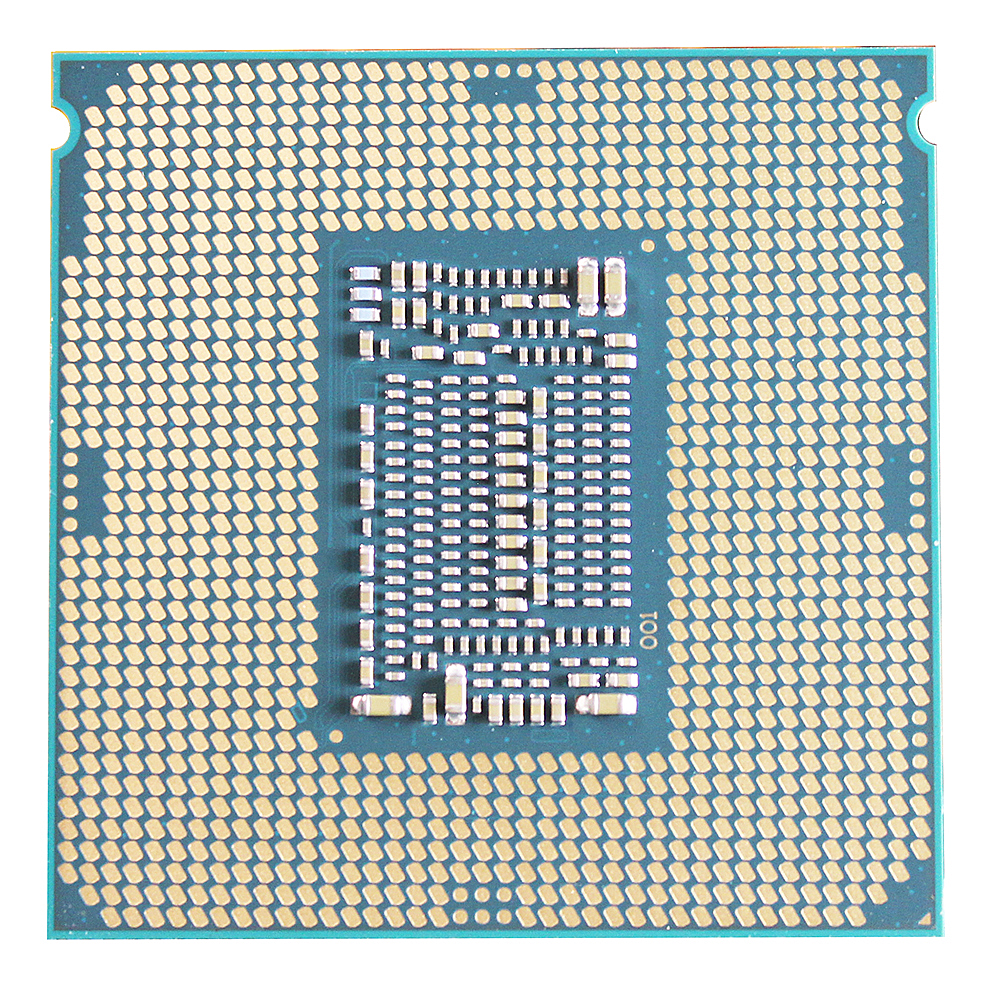 Intel QKYL Engineering-version von i7 7700T 7700 ES I7 35W 4 core 8 threads 2,4G Kern 3,0G industrie computer