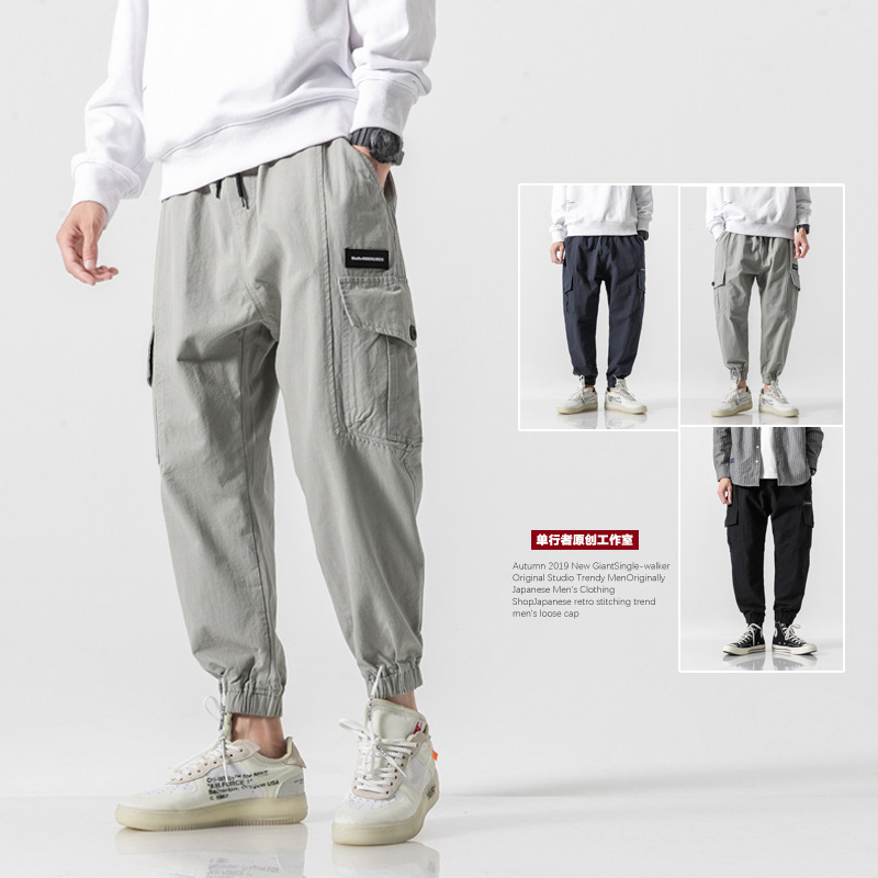 American-Style Trend Bib Overall Men's Spring And Autumn Japanese-style Loose-Fit Skinny Pants Men's Korean-style Versatile Clos