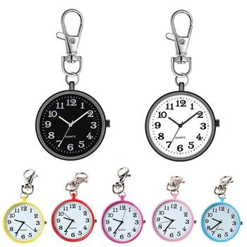 Fashion Pocket Watch Unisex Round Dial Quartz Analog Nurse Medical Keychain Pocket Watch Quartz Cloc