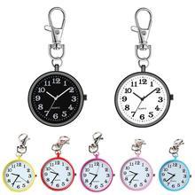 Pocket Watches Men Women Watch Round Dial Quartz Analog Nurse Medical Keychain Pocket Watch Men Quartz Watches Gift reloj de bol