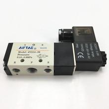 "4V210-08 DC12V DC24V AC220V AC110V 1/"" 5 способ 2 Позиции Airtac Электрический электромагнитный клапан 4V200 серии регулирующий клапан"