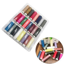 24Pcs Overlock Sewing Thread Yard Spools Cone for Serger Quilting Upholstery Beading Drapery (Assorted Color)(China)