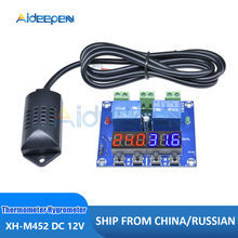 M452 Dc 12V Led Digitale Temperatuur Vochtigheid Thermometer Hygrometer Controller Thermostaat Relais Module AM2301 Probe(China)