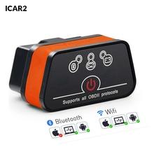 Vgate iCar2 ELM327 obd 2 Bluetooth סורק elm 327 V2.1 obd2 wifi אוטומטי כלי אבחון עבור אנדרואיד/מחשב/IOS קוד קורא pk kw902