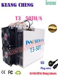 جهاز تعدين T3 50T من إنوسيليكون sha256 asic جهاز تعدين T3 50Th/s بيتكوين BTC جهاز تعدين T3 50T مع psu أفضل من BITMAIN T17 واتسمينر M21S